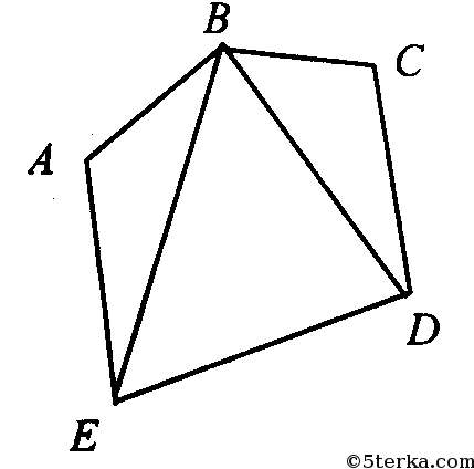 Гдз 7а Геометрия О.с.