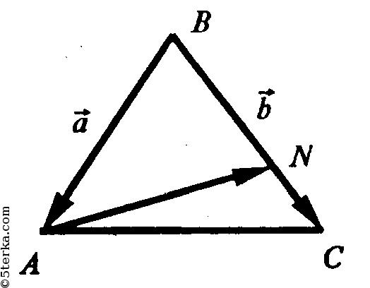 Гдз по Геометрии 9 Класс 802