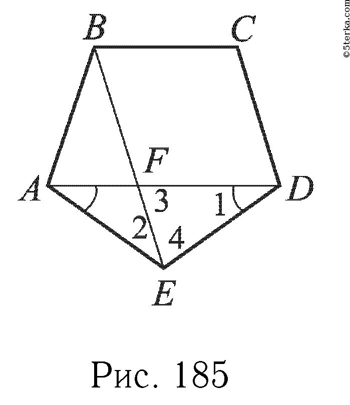 303Раскраска многоугольник