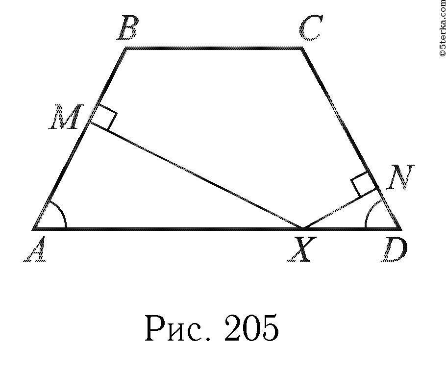 Решебник Геометрия Позняк Юдина 9 Класс