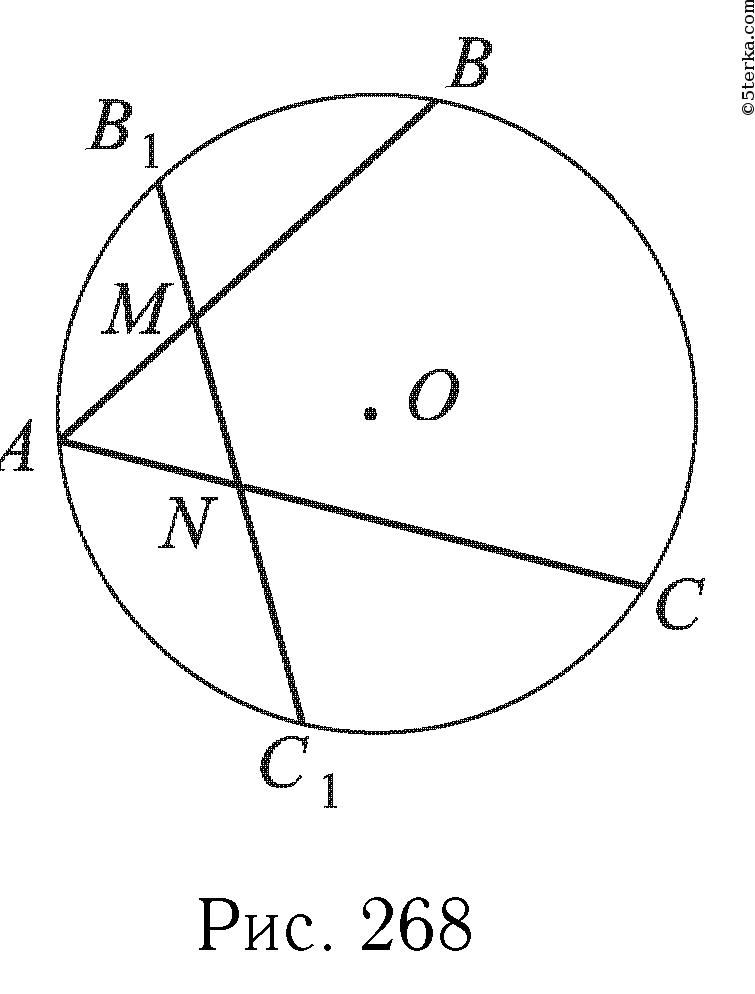 Гдз по Геометрии 10 Класс Атанасян Бутузов Кадомцев 2005 - картинка 1