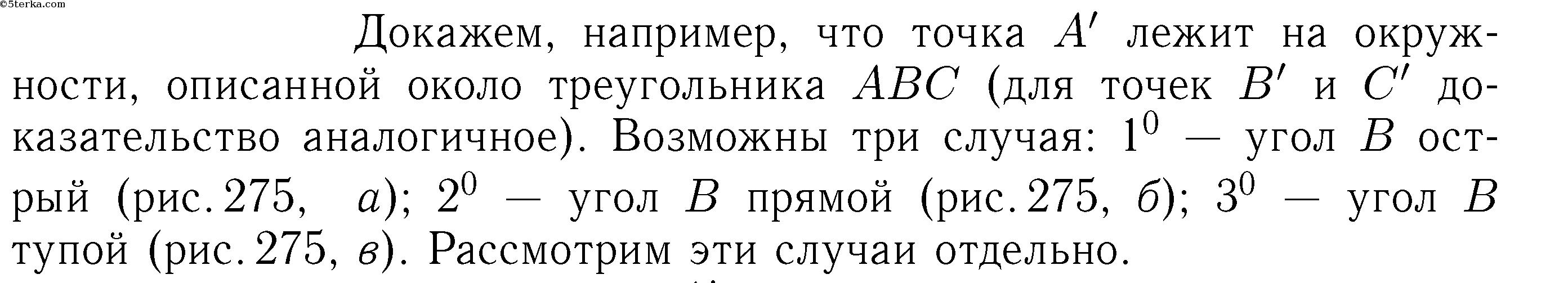 Решебник по Рабочей Тетради Английского языка 5 Класс Верещагина Афанасьева