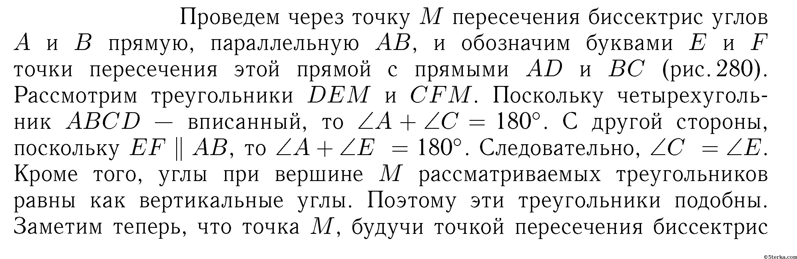 Купить больничный лист в Пушкино официально задним числом юзао
