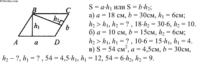 ответы на билеты по геометрии 2005 06 год