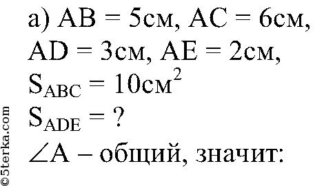 Гдз по Геометрии 10 Класс Атанасян Бутузов Кадомцев 2005