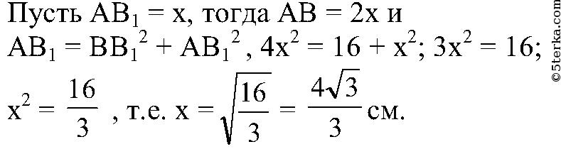 Найдите число если 1/2 его равна 4