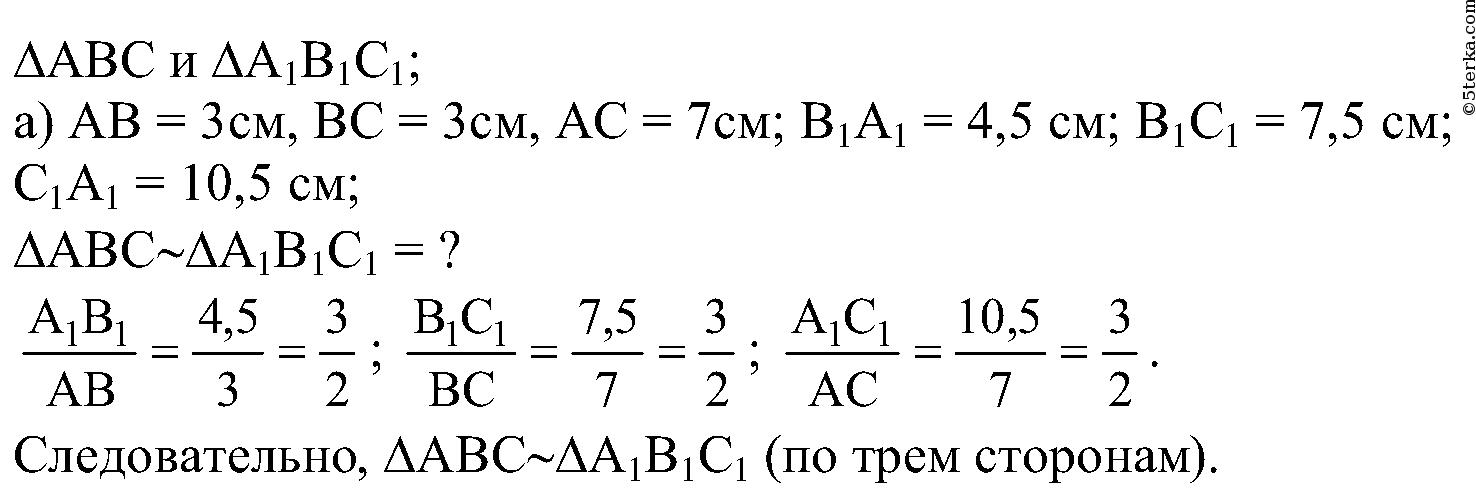 ав 4: