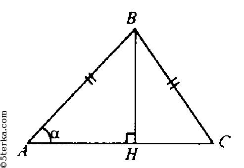 Гдз Геометрия 11 Класс Атанасян 2010 Г