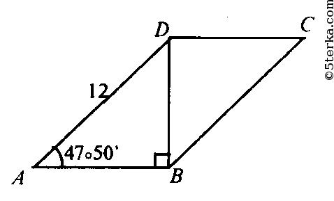 В параллелограмме - ff8