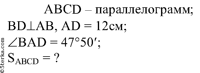 В параллелограмме - c8