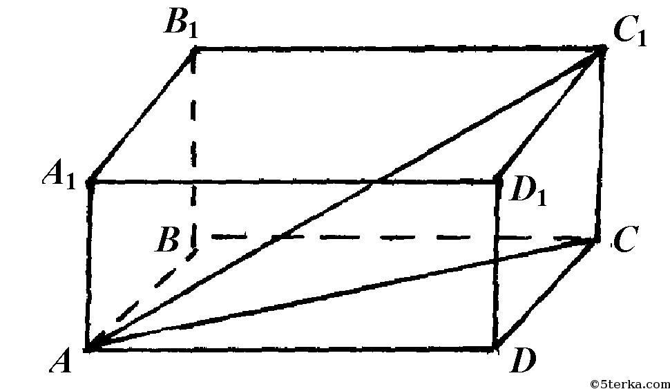Решебник по Геометрии за 11 Класс Бутузов