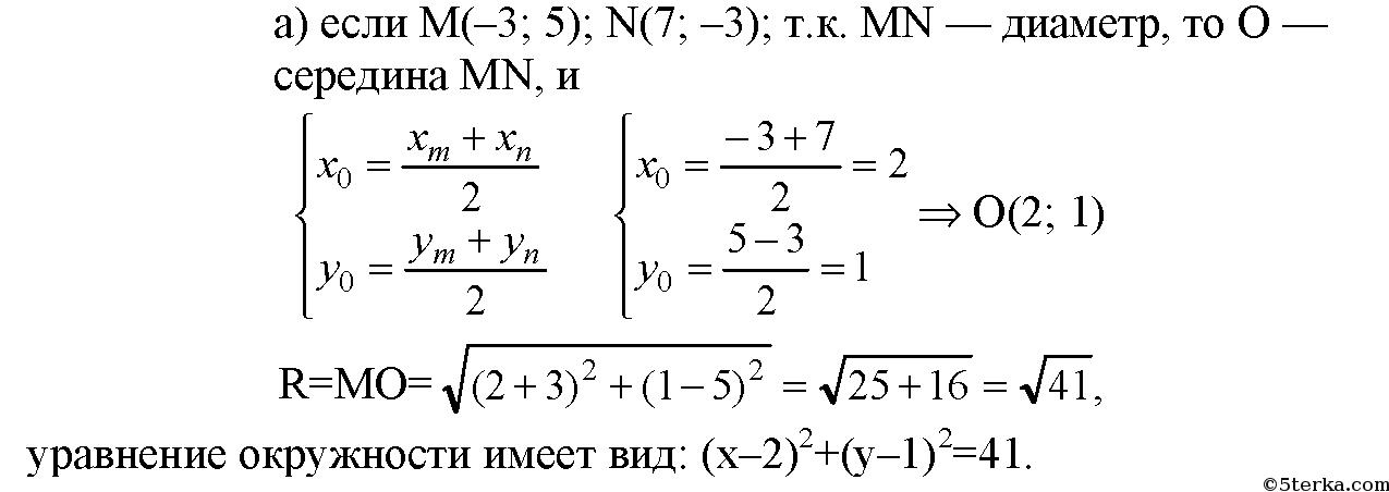 Решебник по русскому 3 класс рудяков