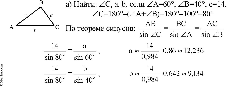 Гдз по математике 5 класс суворова