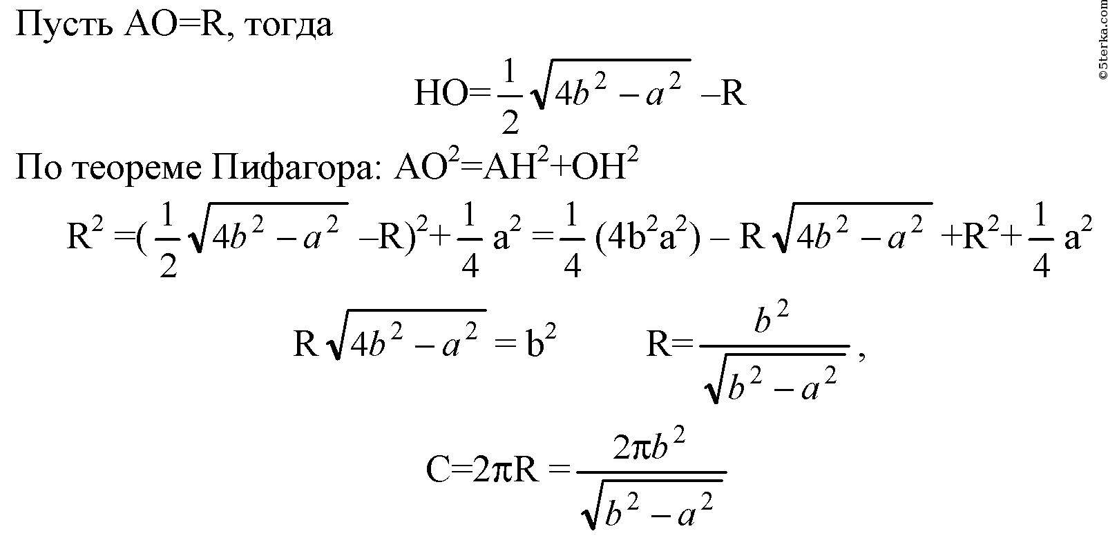 Решебник По Математике 5 Класс Тарасенкова 2014 Ответы