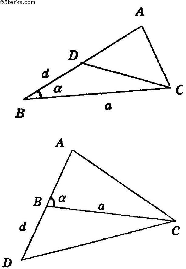 Решебник по геометрии 7 класс фгос