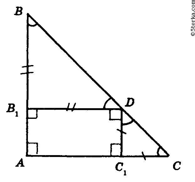 Что такое прямоугольный треугольник