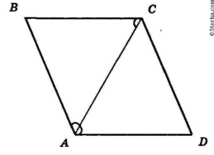 В параллелограмме - 56