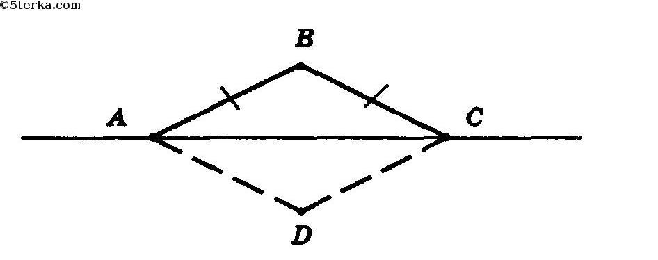 Учебник Физики 9 Класс Онлайн