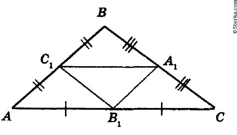 Спиши ру как чертица треугольника 8класс