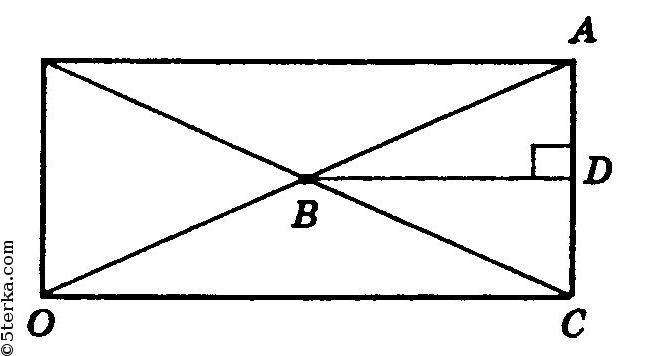 Решебник по Геометрии за 7 Класс А.в. Погорелов - картинка 1