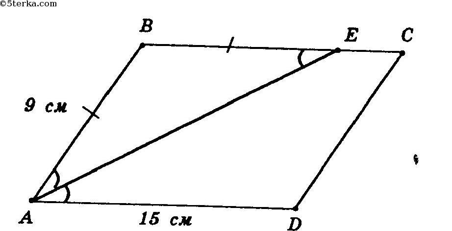 В параллелограмме - b92a