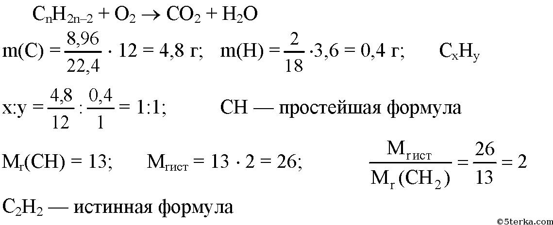 относительная плотность по воздуху: