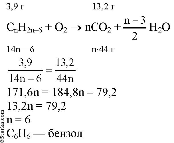 Составьте уравнения реакций с