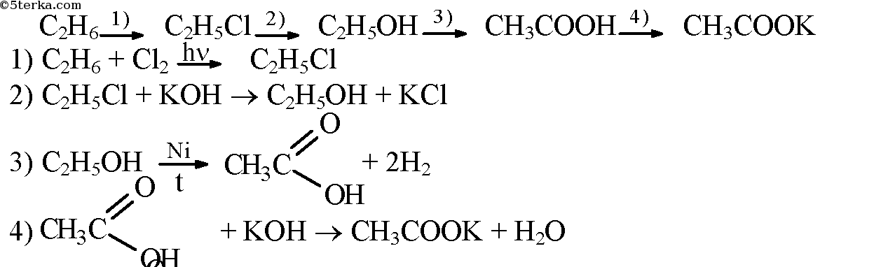 Чё надо добавить к этанолу чтобы получить этаналь