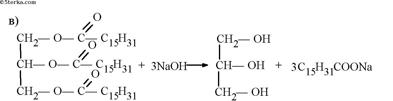 Напишите уравнения реакций: а)