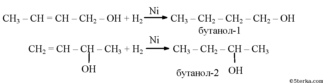 Структурная формула бутаналь