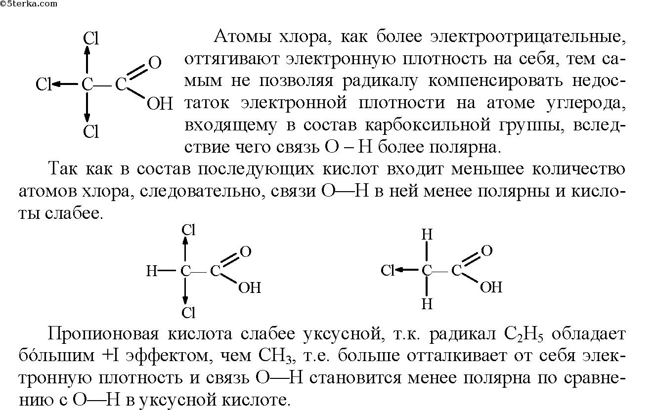 Гдз по Математике 5 Класс Рубин и Козлова 2013