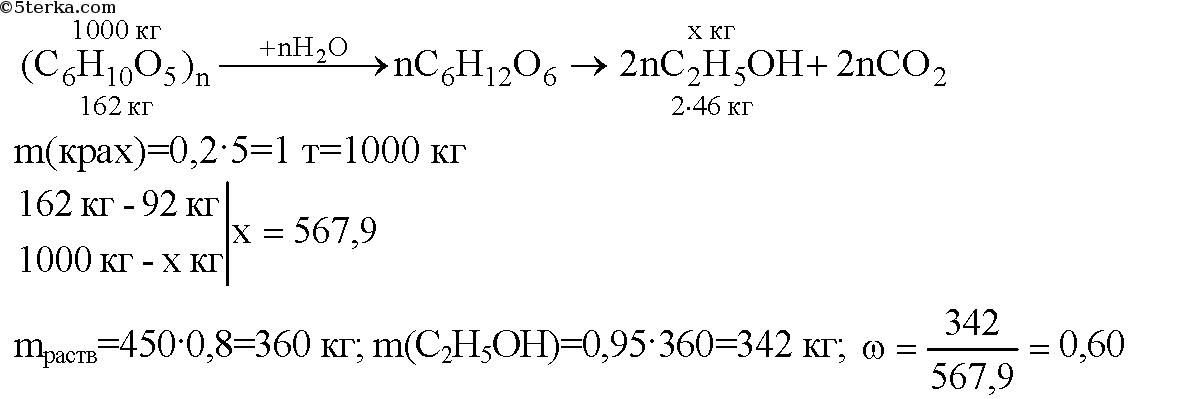 гдз по химии 10 класс габриелян маскаев скачать