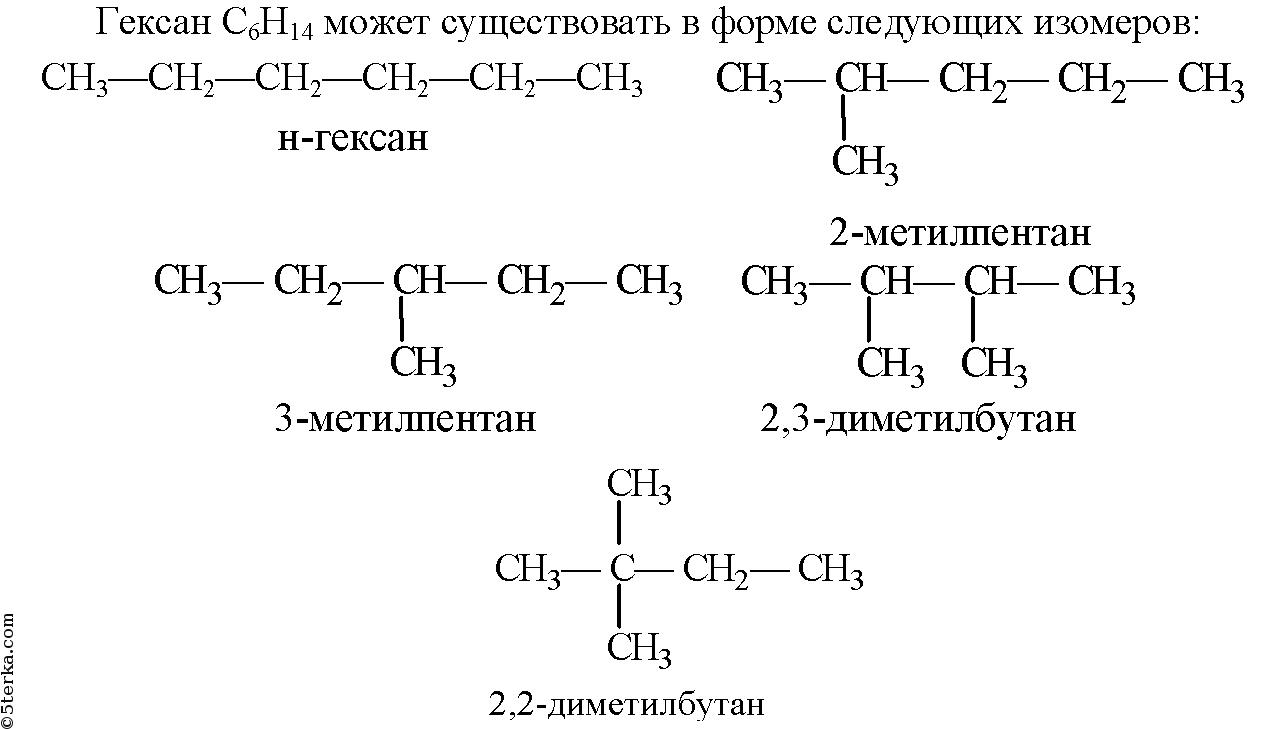 Гдз на 9 Клас с Геометрии Апостолова
