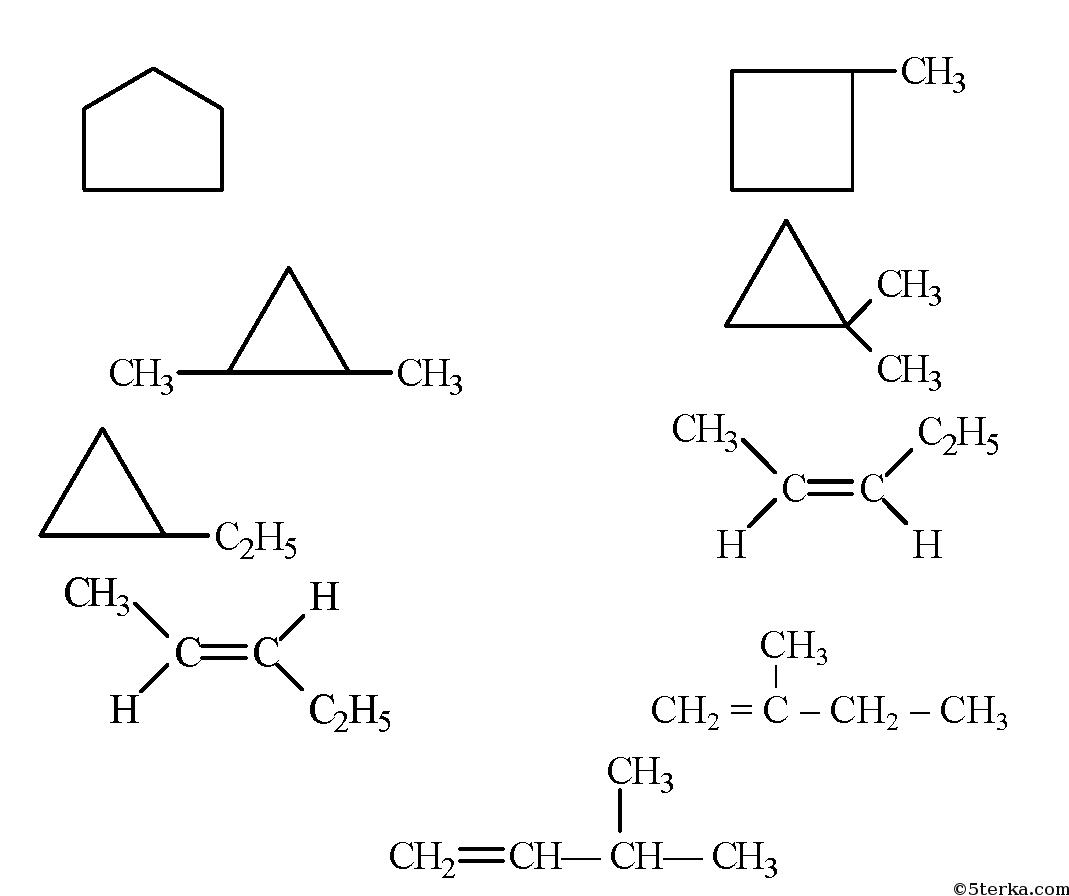 Гдз по химии 10 класс габриелян сладков