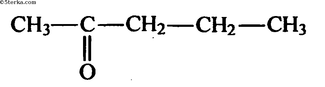 5 Как, по вашему мнению, образуются названия альдегидов и ... Пентанон