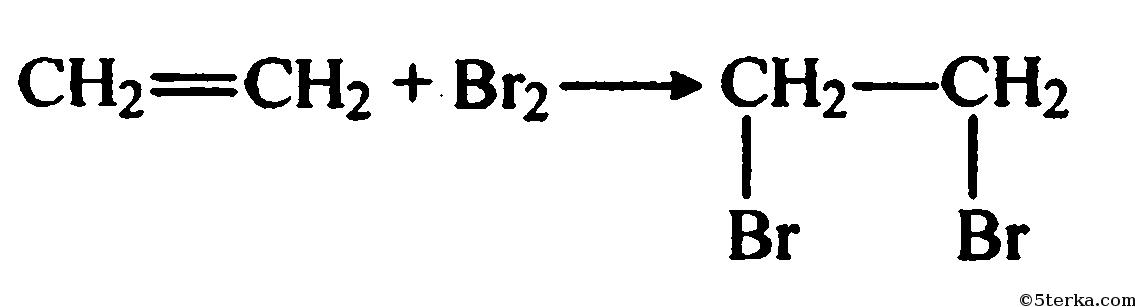 Гдз по геометрии химии 9 класс габриелян