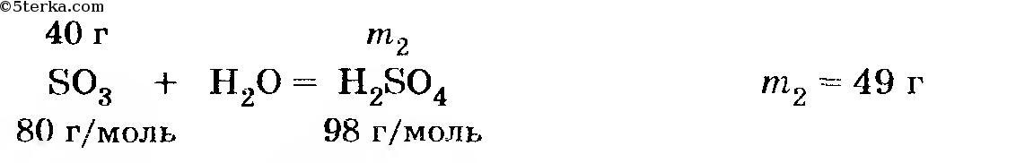 10 раствор серной кислоты