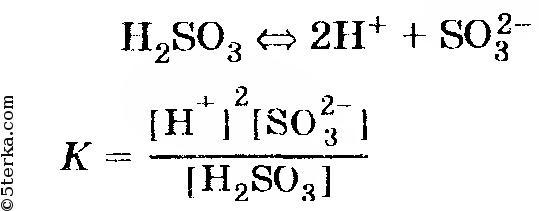 Напишите выражение для константы равновесия гетерогеной системы