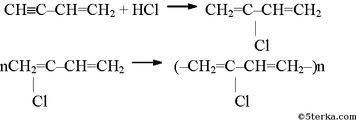 к ацетилену двух молекул