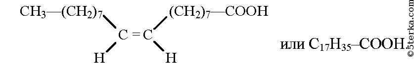 Уравнение реакции: