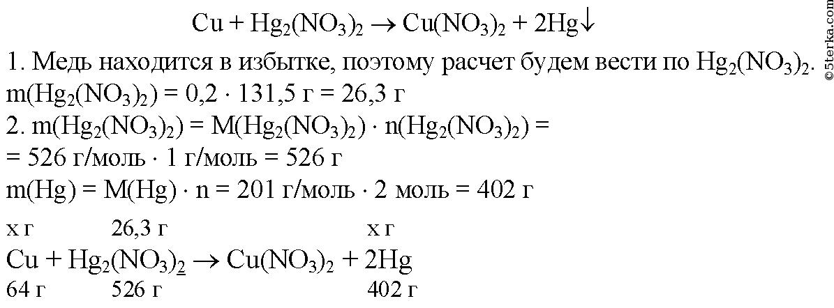 ответы на учебник по химии о с габриелян 11 класс 2008 года