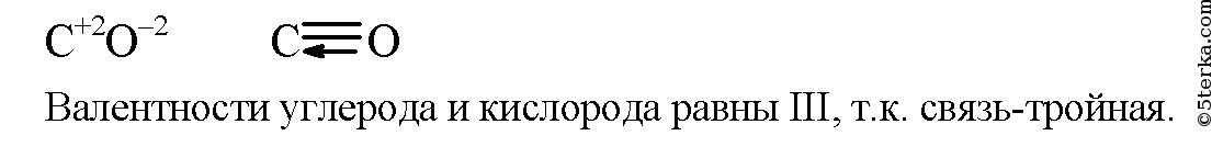 тип химической связи и