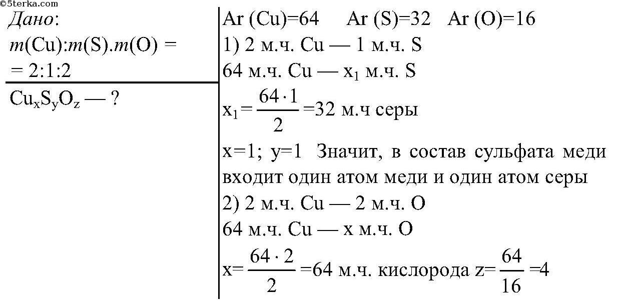 Гдз Путина 9 Класс Перышкин