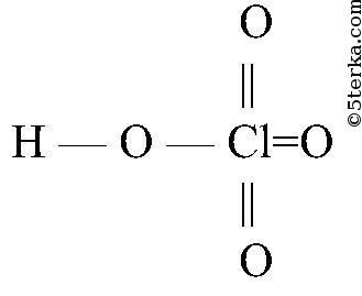 Вопрос № 2 Составьте структурные формулы следующих кислот ...