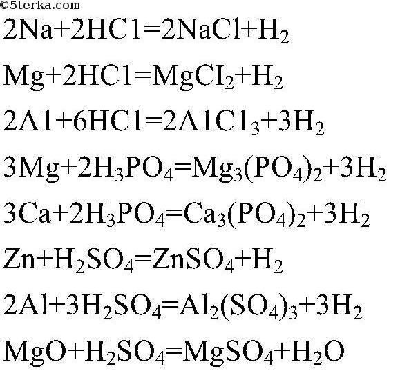 (При реакции азотной кислоты с