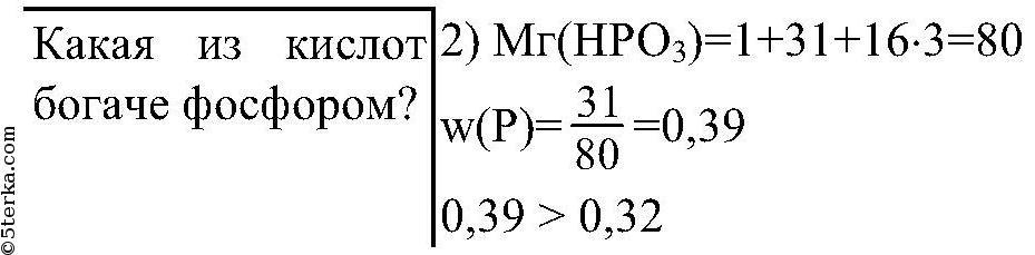 ответы на вопросы химии 8 класс рудзитис 2002