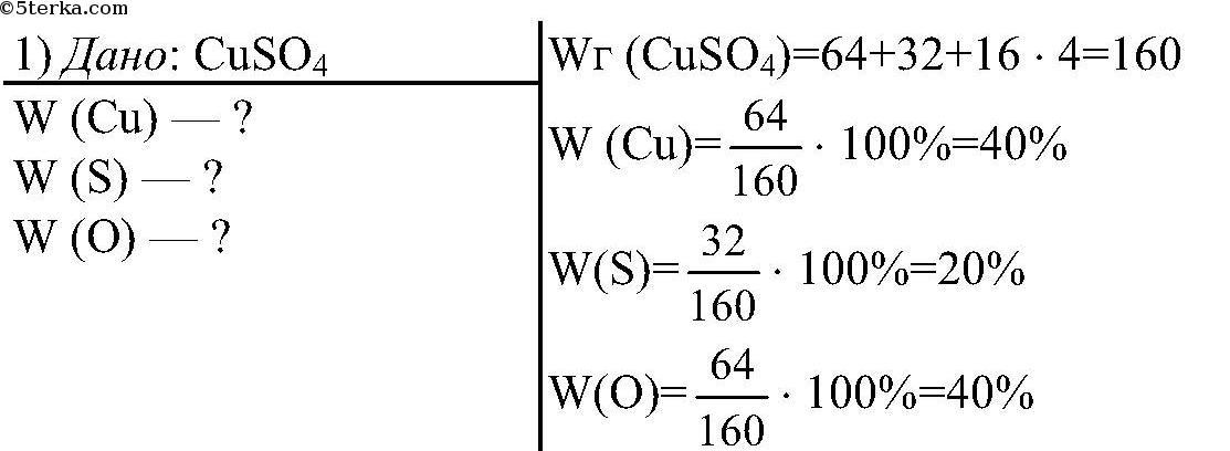 ответы на вопросы по химии 9 класс рудзитис стр 38№2