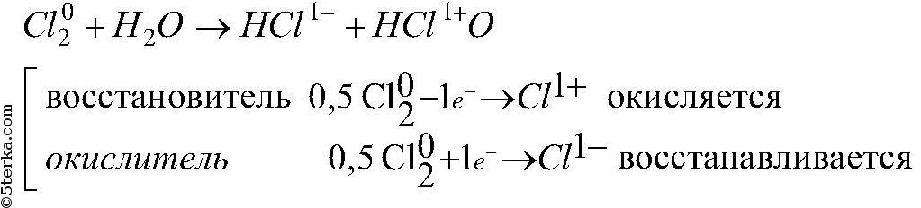 этой реакции хлор является