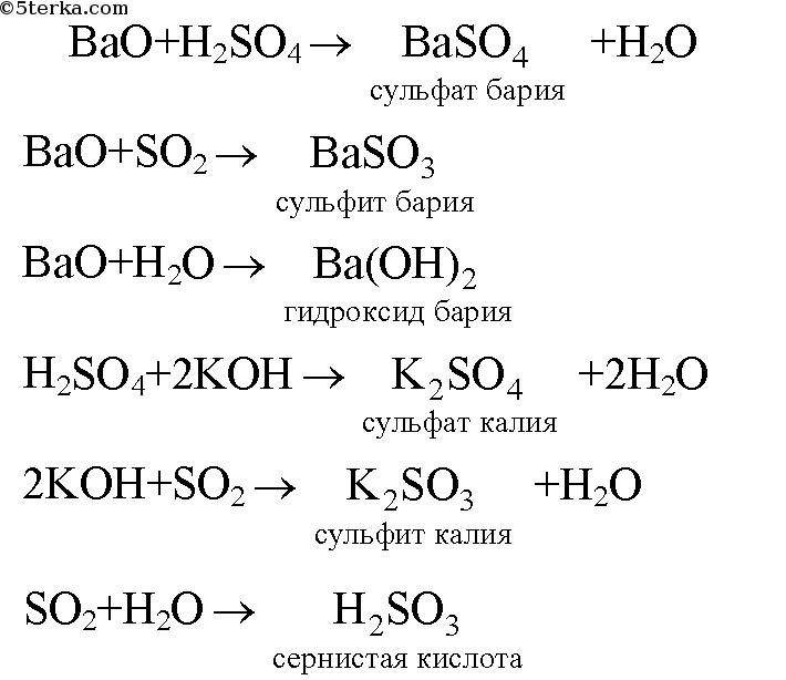 Как из оксида сделать гидроксид