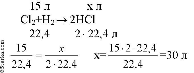Тема ix галогены работа 2 фтор бром